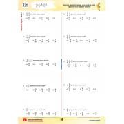 Temelden Matematik Öğrenmeyen Kalmasın